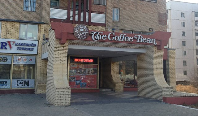The_Coffee_Bean-800.jpg