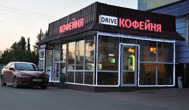 Ukraine Coffee Houses Feel the Heavy Impact of Crisis