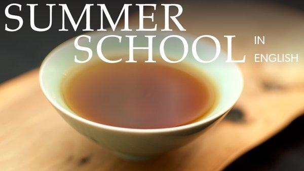 17i1_ART_REPORT_Tea_Canada_CamelliaSinensisSummerSchool.png