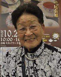 Elizabete Ume Shimada
