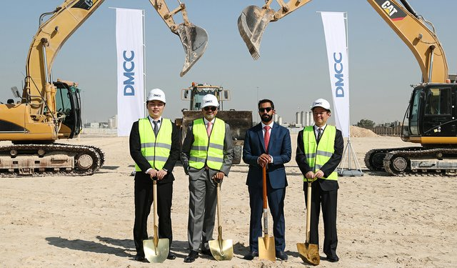 DMCC Begins Construction of Coffee Center