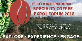 Puer Specialty Coffee Forum Announced