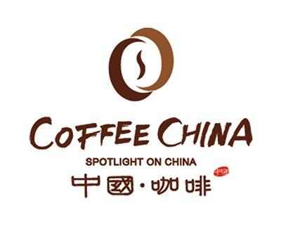 STiR_1i82_LOGO-CoffeeChina1.jpg