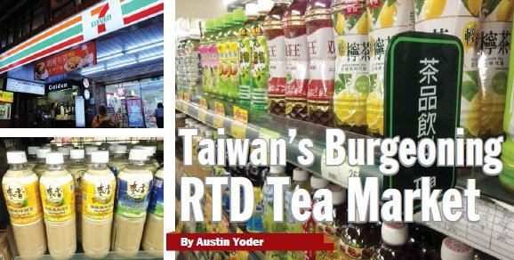 0215-taiwan-rtd-market-cover