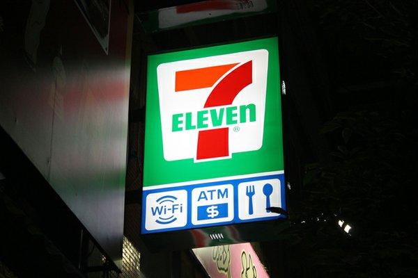 0215-Taiwan-rtd-market-3