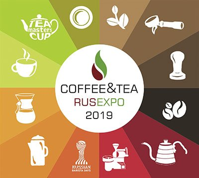 ICON-CoffeeTea RusExpo_2018.jpg