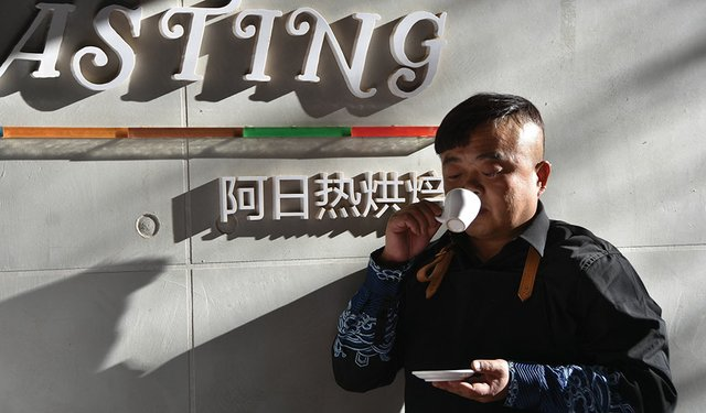 Coffee with Chinese Characteristics