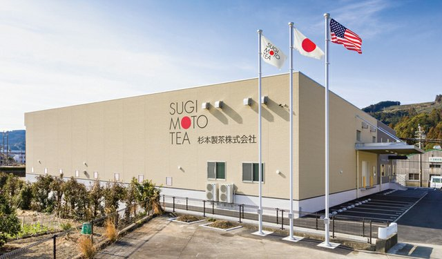 Sugimoto's New Tea Factory