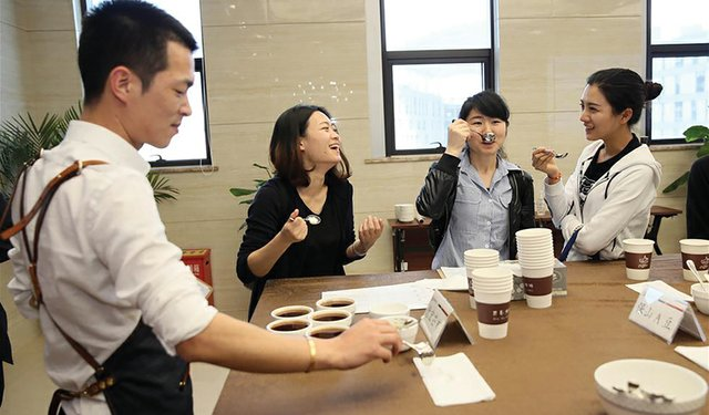 Chongqing Coffee Exchange