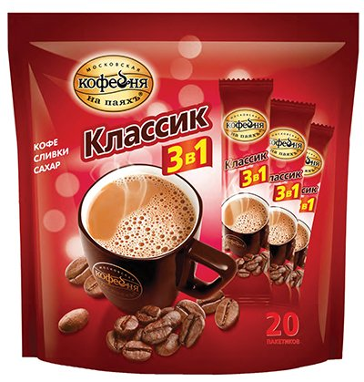 Solubles Dominate Russian Coffee Market
