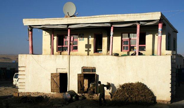 News-624-366px-AfghanTea-02.jpg