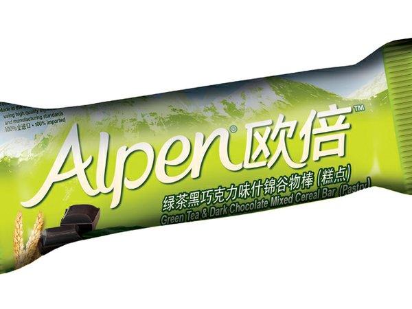 Alpen Cereal Bars
