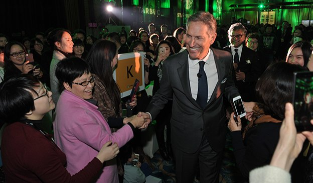 Howard Schultz at the Chengdu China Partner Family Forum-624.jpg